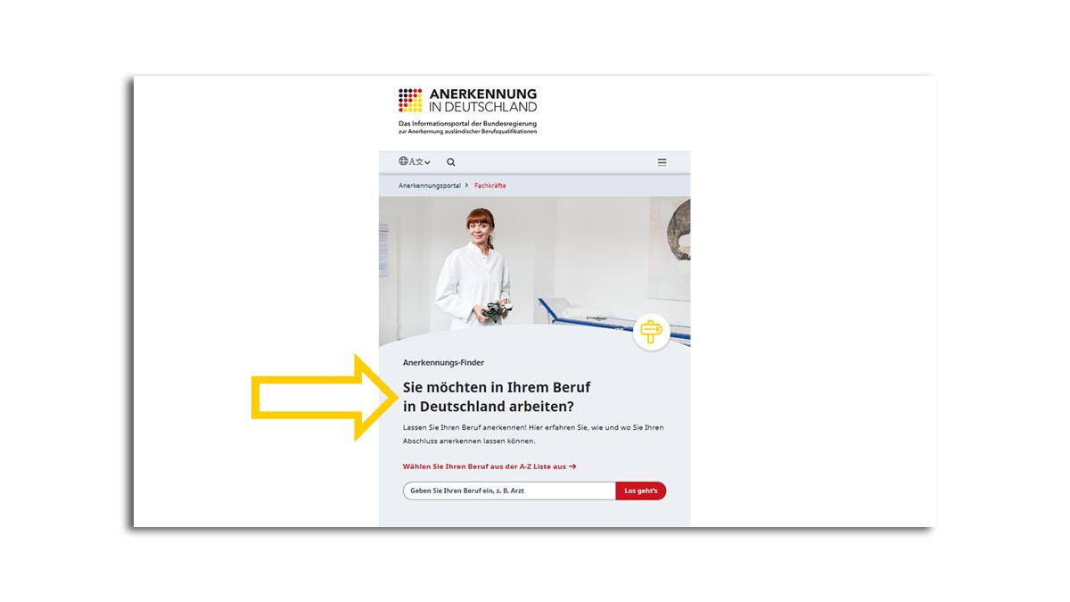 """Bild der Internet-Seite """"Anerkennung in Deutschland"""""""
